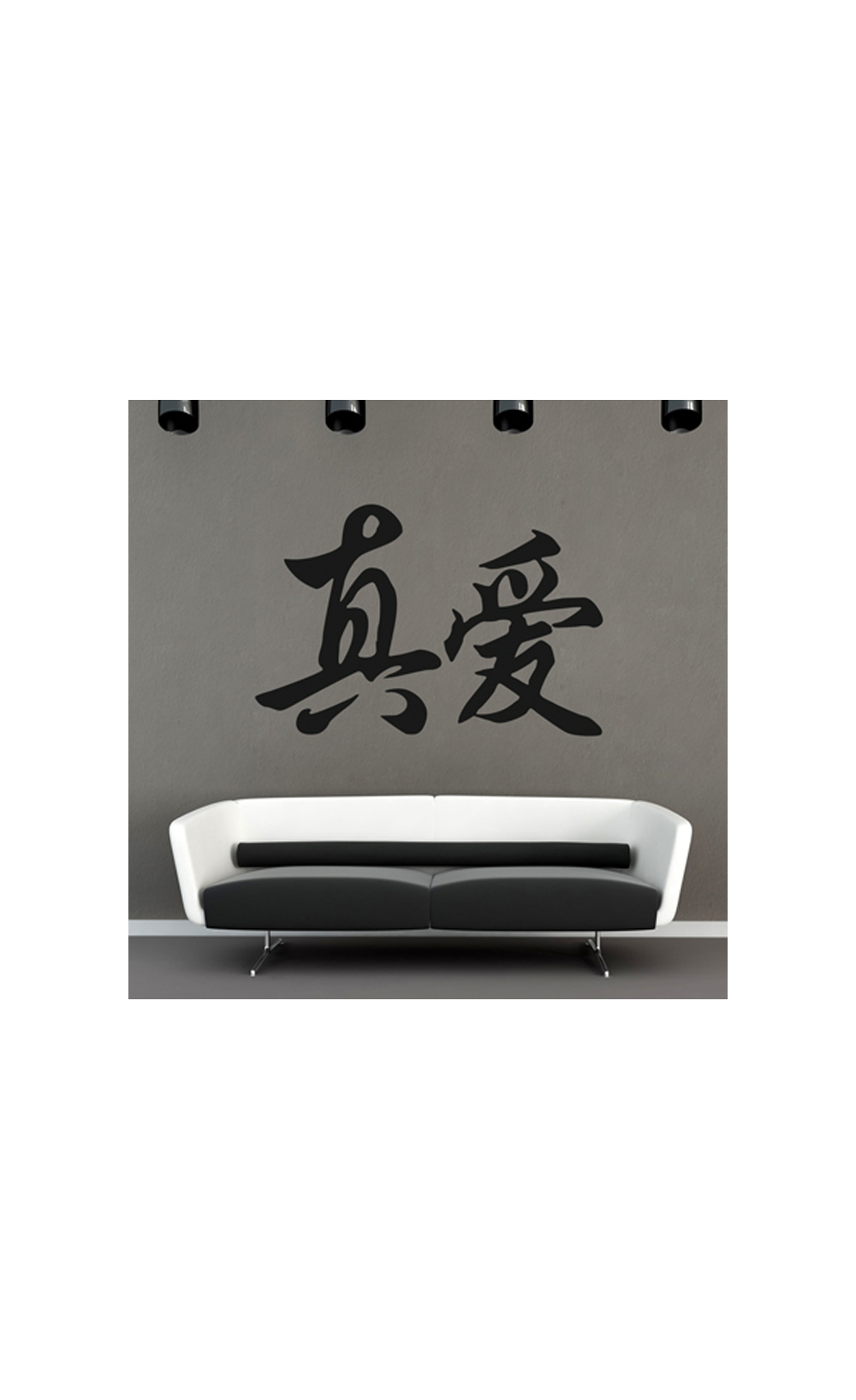 sticker mural pour d corer son int rieur petit prix mod le chinois amour profond. Black Bedroom Furniture Sets. Home Design Ideas