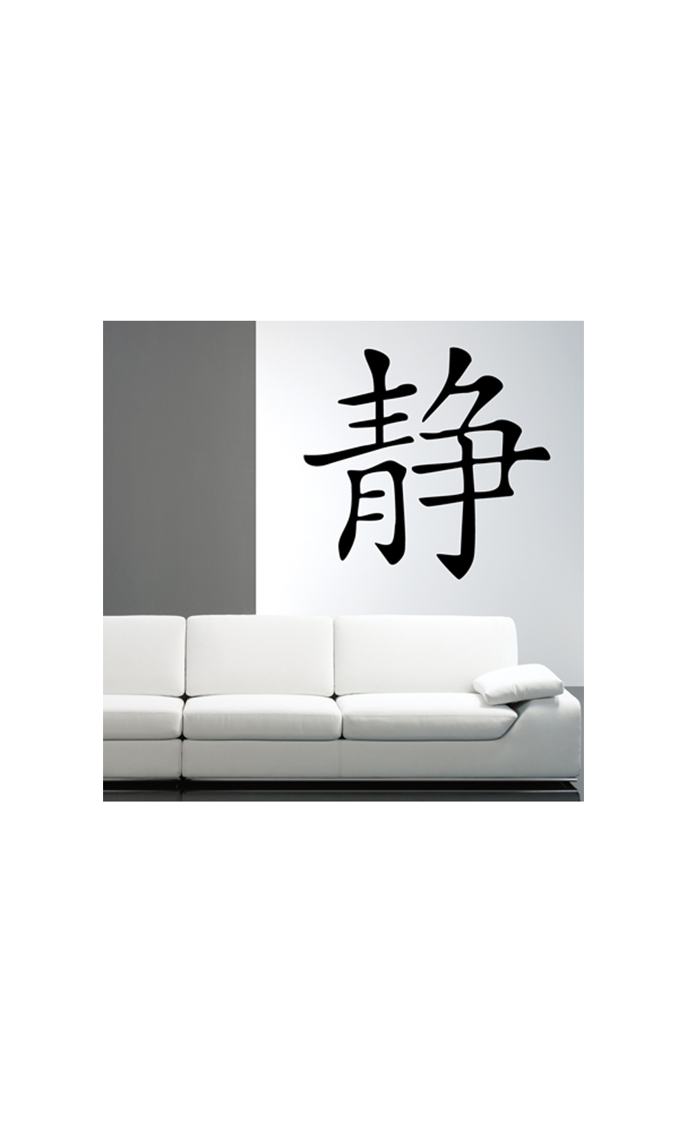 sticker mural pour d corer son int rieur petit prix mod le chinois calme et tranquilit. Black Bedroom Furniture Sets. Home Design Ideas